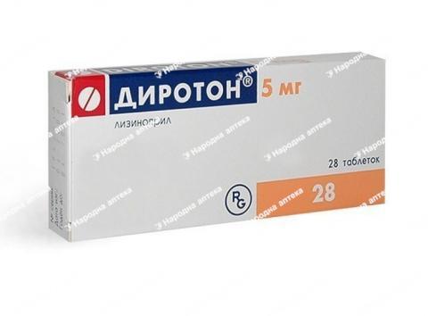 Диротон таб. 5 мг №28