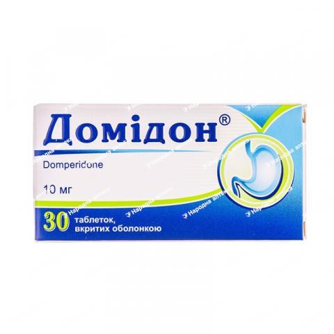 Домідон таб. в/об. 10 мг №30