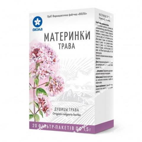 Материнки трава по 1,5г у фільтр-пакетах  №20