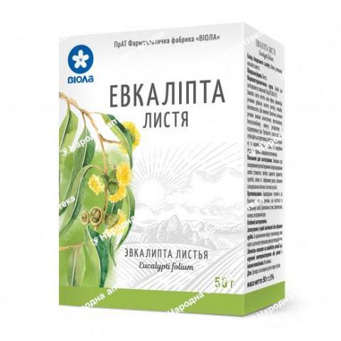 Евкаліпта листя 50.0 в пачке