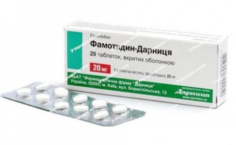 Фамотидин -Дарниця таб. в/об. 20 мг №20