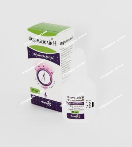 Фармазолін Н спрей назал. 0,1% - 15 мл