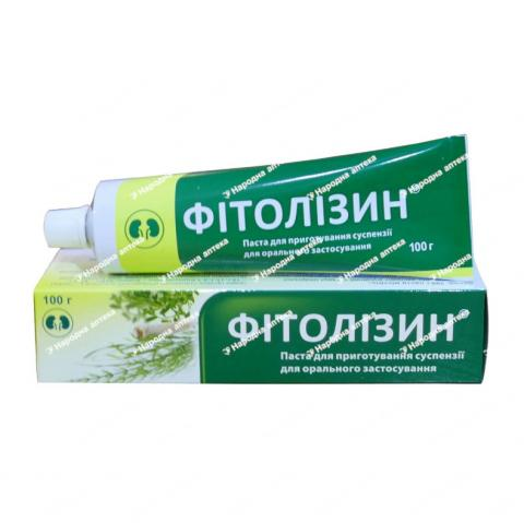 Фітолізин паста 100,0