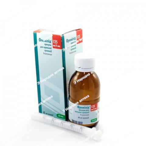 Фромілід гран. д/сусп. 125 мг/5мл- 60 мл