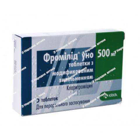Фромілид Уно таб. 500 мг №5