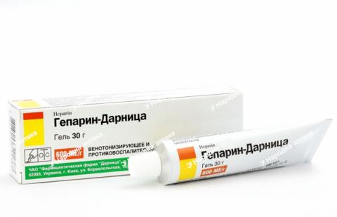 Гепарин Дарниця гель 30,0