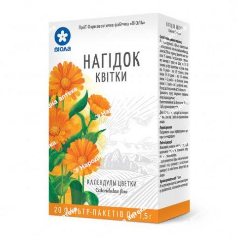 Нагідок квітки по 1.5 г  в фільтр-пакетах №20