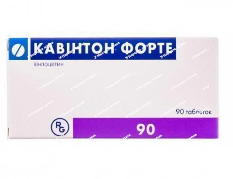 Кавінтон форте таблетки 10мг №90