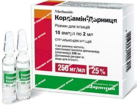 Кордіамін д/ін 2 мл №10