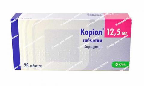 Коріол таб. 12,5 мг №28