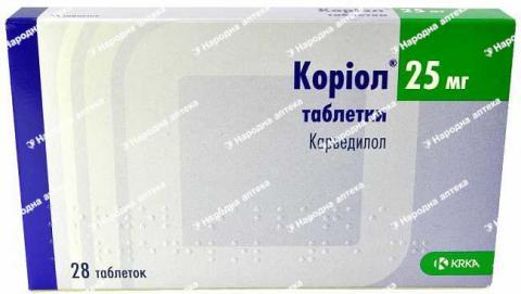 Коріол таб. 25 мг №28