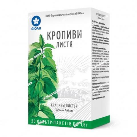 Кропиви листя по 1.5 г  в фильтр-пакетах  №20