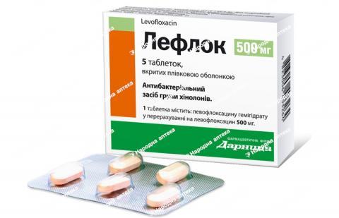 Лефлок таб. в/об. 500 мг №5