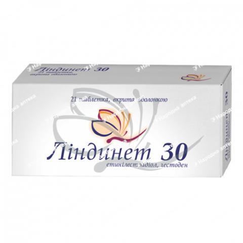 Ліндинет 30 таблетки в/об. №21