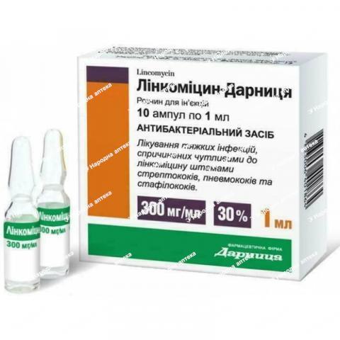 Лінкоміцин Дарниця р-н д/ін. 30% - 2 мл №10