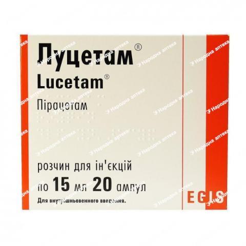 Луцетам р-н  д/ін. 200мг/мл 15 мл №20