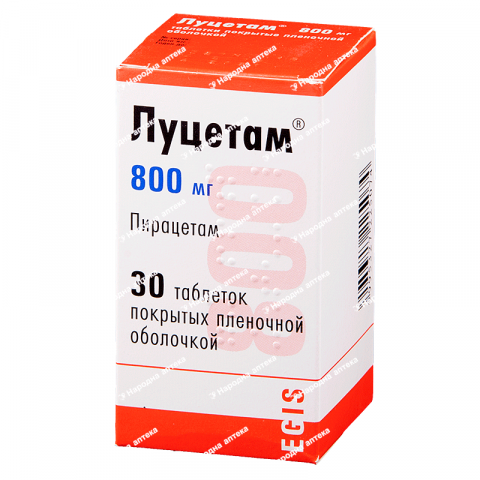 Клонировать Луцетам таб. п/об. 800 мг №30 блистер