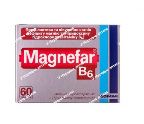 Магнефар В6 таб. №60