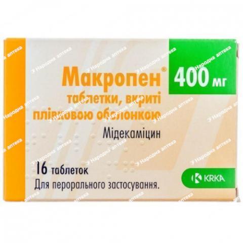 Макропен таб. в/пл. об. 400 мг №16