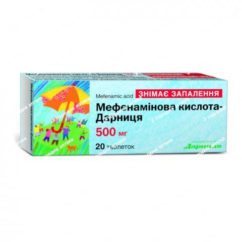 Мефенамінова кисл Дарница таб. 0,5 №20