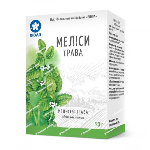 Меліси трава 50,0 в пачках