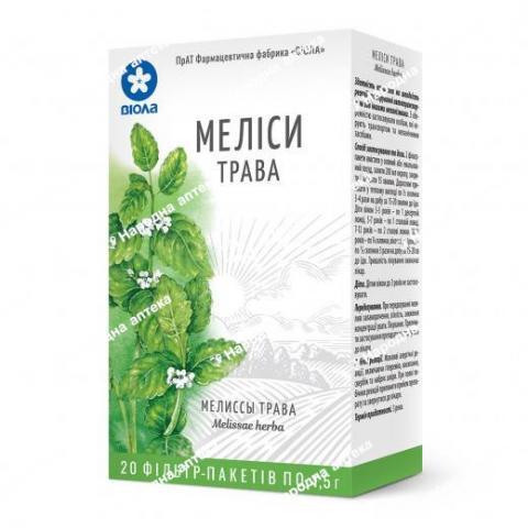 Меліси трава по 1,5г у фільтр-пакетах №20