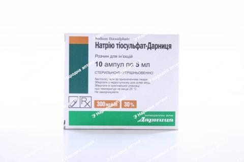 Натрію тіосульфат д/ін 30% - 5 мл №10