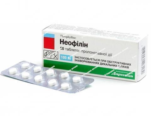 Неофілін таб. пролонг. 100 мг №50