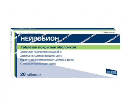 Нейробіон таб. в/об. №20