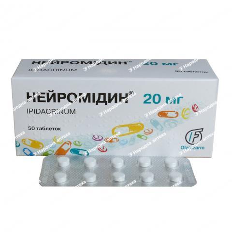 Нейромідин таб. 20 мг №50