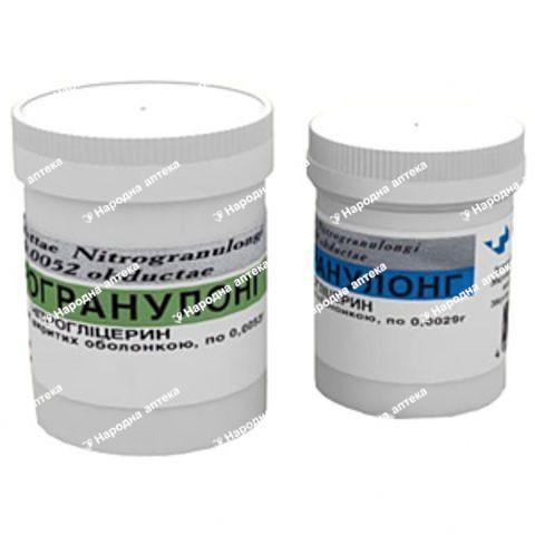 Нітрогранулонг таблетки в/об. по 2,9 мг №50
