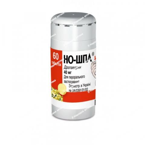 Но-шпа таб. 40 мг №60