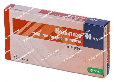 Нольпаза таб. в/об. киш. розч. 40 мг №28