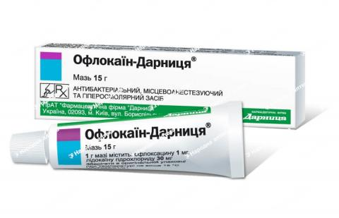 Офлокаїн Дарница мазь 15,0