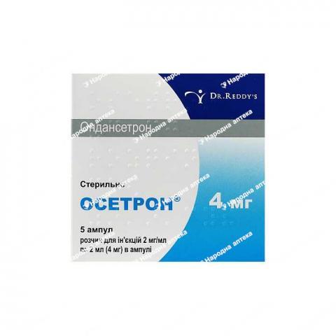 Осетрон р-н д/ін. 4 мг/2 мл №5