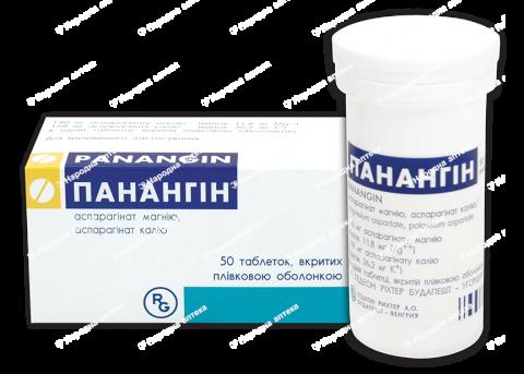 Панангін таблетки в/об. №50