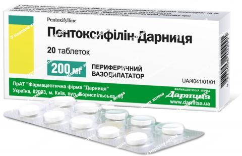 Пентоксифілін -Дарниця таб. 200 мг №20