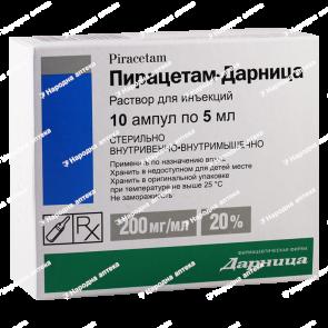 Пірацетам р-н д/ін. 20% - 5 мл №10