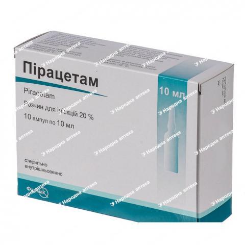 Пірацетам р-н д/ін. 20% - 10 мл №10