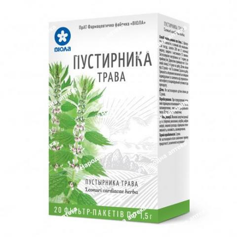 Пустирника трава 1.5 в фільтр-пакеті №20