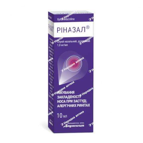 Ріназал спрей назал. 1 мг/мл 10 мл