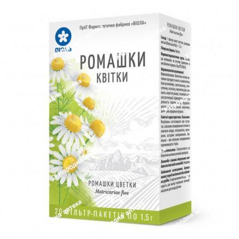 Ромашки квіти 1.5 у фільтр-пакеті №20
