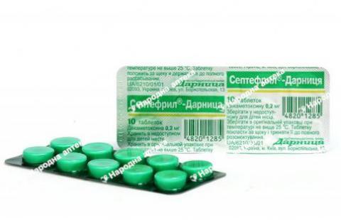 Септефрил Дарниця таб. 0,2 мг №10