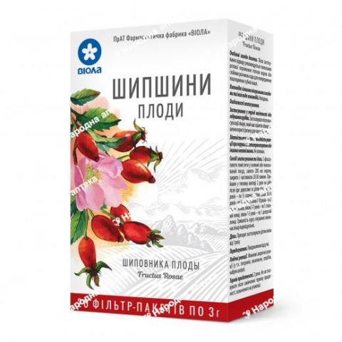 Шипшини плоди по 3 г у фільтр-пакетах №20