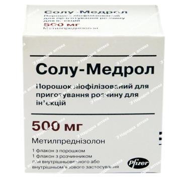 Солу-медрол пор. д/ін.  р-н 500 мг- 7,8 мл №1