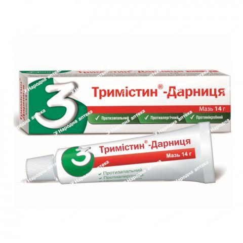 Тримістин мазь 14,0