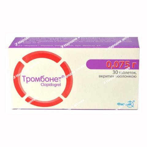 Тромбонет таб. в/об. 0,075 №30