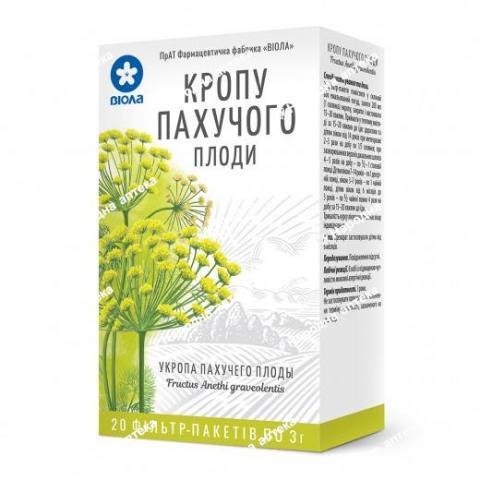 Кропу пахучого плоди по 3г в фільтр пакетах 20 шт