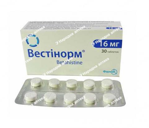 Вестінорм таб. 16 мг №30