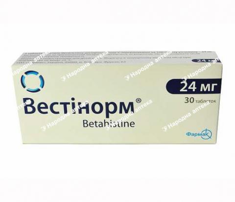 Вестінорм таб. 24 мг №30